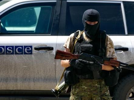 СММ ОСБЕ не угодила научасток разведения сил Первомайск-Золотое