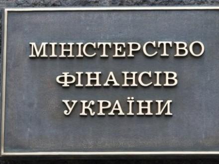 Министр финансов сказал вЛондон подтверждения давленияРФ при получении «кредита Януковича»