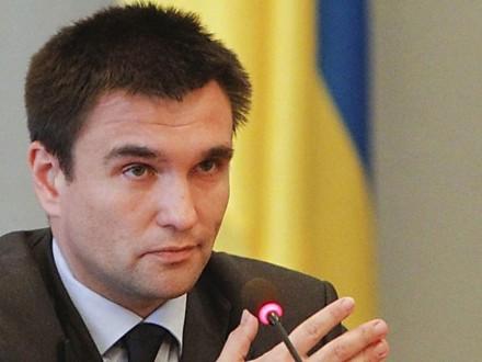 ВУкраинском государстве обещали Российской Федерации кое-что пожестче визового режима: появилось видео