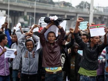 ВЕфіопії ввели надзвичайний стан
