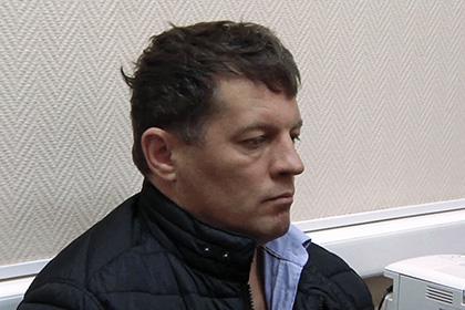 Адвокат розповів про умови утримання Сущенка вросійському СІЗО