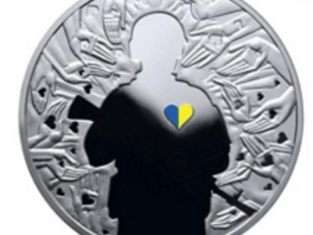 НБУ выпустил памятную монету— Украина начинается стебя