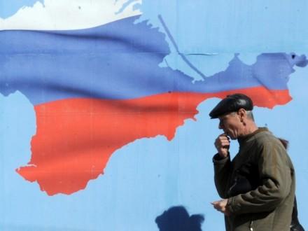 Прикордонники вКриму затримали українця з«екстремістською» літературою