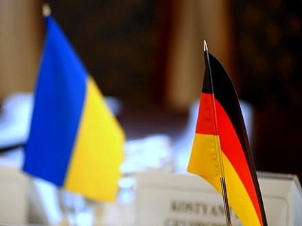Германия открыла торговую палату вгосударстве Украина