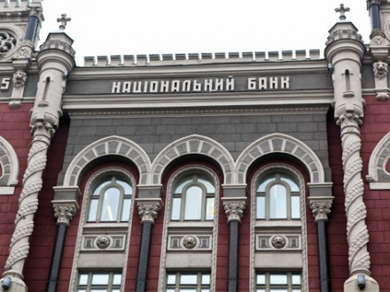 НБУ: ВУкраїні ціни зростають відповідно допрогнозу