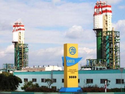 Одеський припортовий завод продадуть нераніше грудня— Фонд держмайна