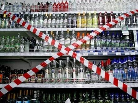Встолице вступил всилу запрет опродаже алкоголя ночью