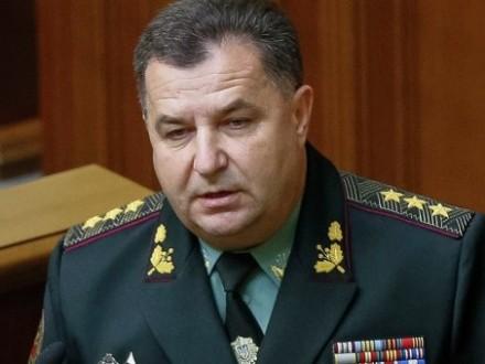 Полторак прокомментировал поездки Савченко ктеррористам Донбасса