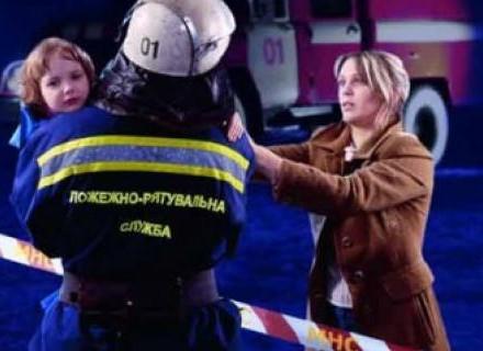 Засутки вгосударстве Украина случилось 122 пожара