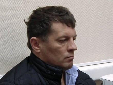 ФСБ забрала Сущенка наслідчі дії