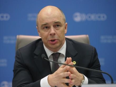 Силуанов назвал условие для переговоров с государством Украина подолгу