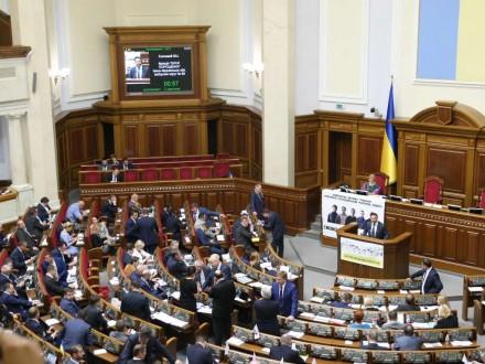 Нардепи вчергове незатвердили порядок денний п'ятої сесії ВР
