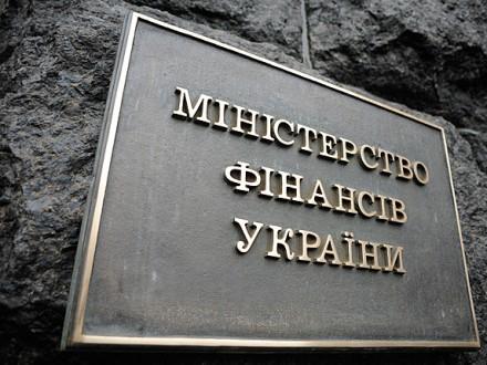 Миссия МВФ возвращается в Украинское государство