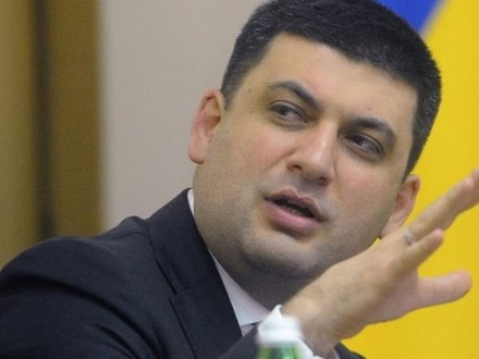 Гройсман зателефонував мерам: Україна готова доопалювального сезону