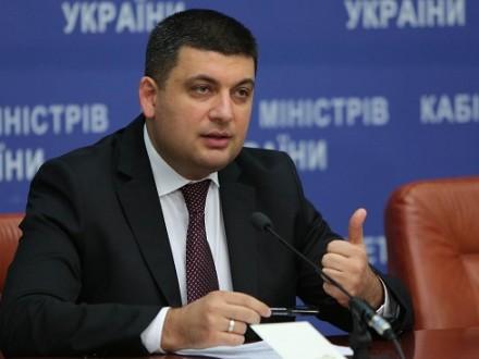 Рассмотрение госбюджета-2017: Нардепы посоветовали увеличить расходы практически натриллион гривень