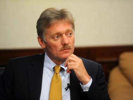 Нафтогаз вимагає від Росії $2,6 млрд