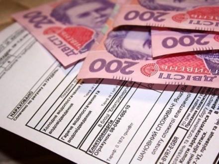 Кабмін схвалив розстрочку для оплати ЖКП