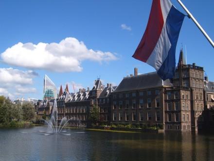 Рада закликала Нідерланди ратифікувати угоду про асоціацію зУкраїною