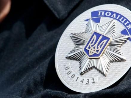 ВКировоградской обл. нетрезвый мужчина подорвал взрывное устройство, два человека ранены