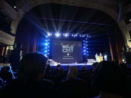 """Кінофестиваль """"Молодість"""" представить чотири прем'єрні покази українських фільмів"""