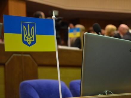 Облсовет обратился кПрезиденту заотменой распоряжения губернатора опереименовании одесских улиц