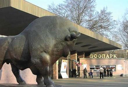 Зоопарк столицы Украины вполне может стать членом Европейской ассоциации зоопарков