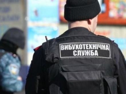 Поліція: надійшло повідомлення про замінування трьох адмінбудівель у різних районах Києва