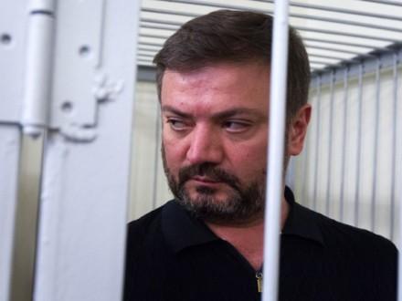 Справа Єфремова: підозрюваний усепаратизмі Медяник може вийти наволю
