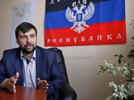 ВЛДНР выступили против вооруженной миссии ОБСЕ