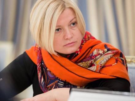 Геращенко: ссамого начала конфликта наДонбассе погибли 68 детей