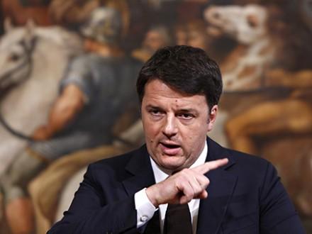 Италия может заблокировать принятие бюджета EC
