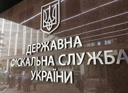 Минюст: лидерами всопротивлении очистке остаются органы фискальной службы