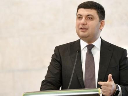 Работу смешанной Украинско-Французской межправительственной комиссии восстановят в предстоящем году