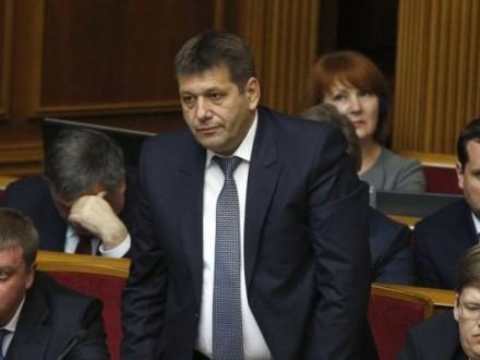 Вице-премьер-министр Украины В.Кистион подал электронную декларацию
