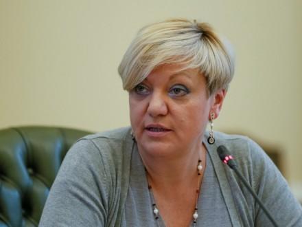 Підвищення мінімальної зарплати не призведе до збільшення дефіциту бюджету - В.Гонтарева