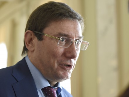 Луценко объявил обобысках иаресте имущества БРСМ