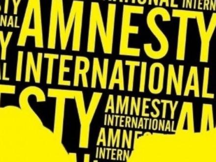 55686c8c0f03 У Amnesty International спростували наявність непогашеної заборгованості у  Москві (13.99/14)