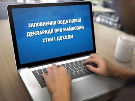 Корчак: Е-декларирование для управляющих госпредприятий введут с2017 года