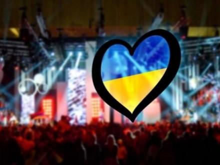 Стали відомі дати проведення національного відбору до Євробачення-2017