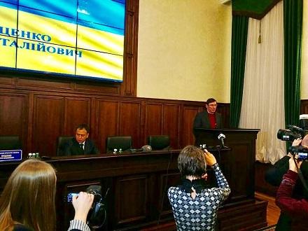 Юрий Луценко представил нового областного обвинителя Полтавщины