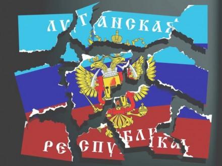 Спецслужбы ЛНР сообщили озадержании фанатов «Зари», работавших наразведку ВСУ