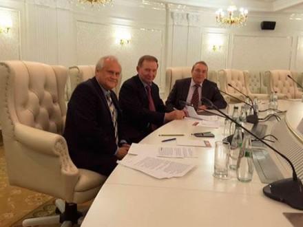 ВМинске договорились до23ноября открыть КПВВ вЗолотом