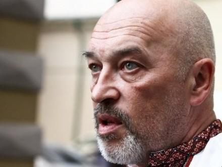 Киев назвал способ возвращения Донбасса «без цельного выстрела»