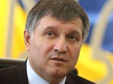 Аваков считает, что напротесты выйдут мятежники иправокаторы
