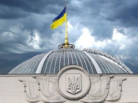 ВР приняла законопроект по защите прав вкладчиков банка