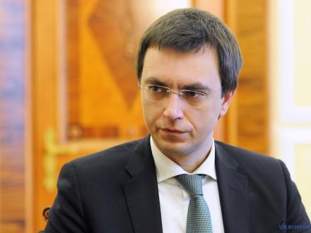 Венгрия готова направить профессионалов для технической отработки ж/д сообщения Будапешт— Мукачево,— Омелян