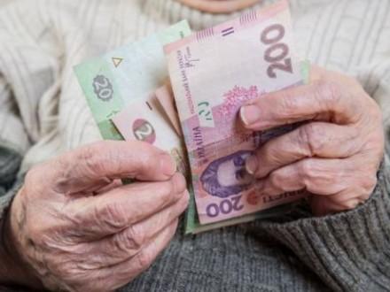 Розенко: Повышение пенсионного возраста неявляется реформой