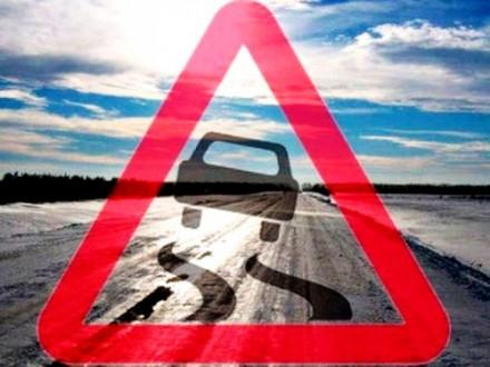 ВоЛьвовской области легковушка столкнулась савтобусом