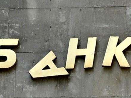 НБУ одобрил самоликвидацию еще одного банка