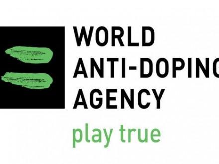 Допінг-скандал. WADA виправдало сімох українських легкоатлетів